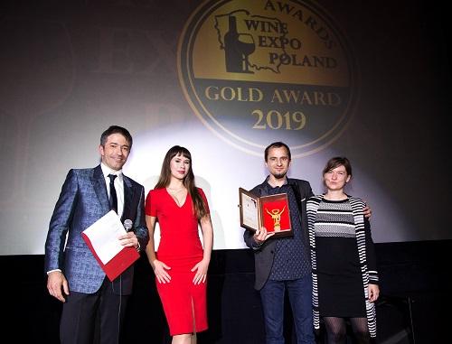 WEP Awards Winnica Rajska